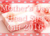 Happy Mother's Day Head Spa Gift 2016