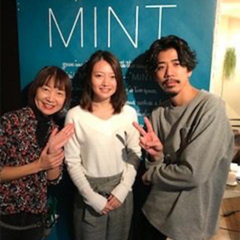 MINT(ミント)