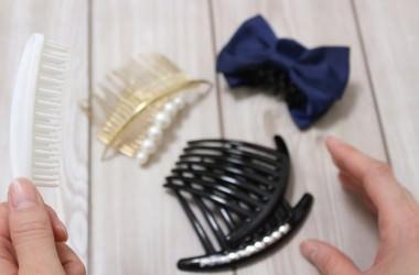 髪を傷めないバレッタの使用方法とは?