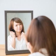 毛先『だけ』チョロチョロうねり髪。原因と対策。