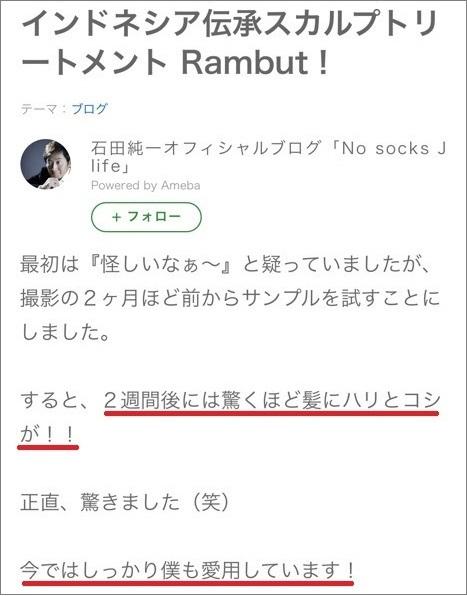 ブログ_修正2
