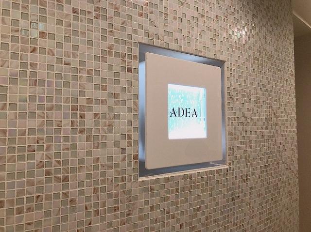 ヘッドスパ専門店アデアGINZA1