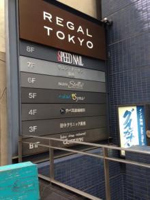 Syma(シーマ)銀座店2