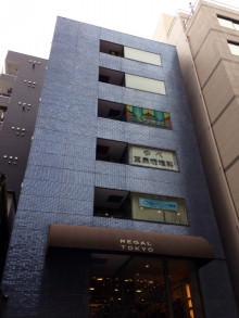 Syma(シーマ)銀座店1