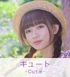 ヘアアレンジ動画×キュート