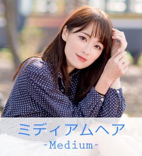 ヘアアレンジ動画×ミディアムヘア