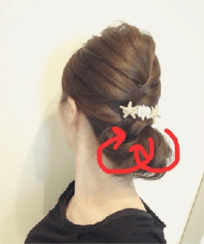 編みこみ11