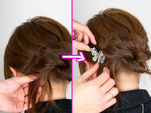 まとめ髪をねじって作るシニヨン風ヘアアレンジ6