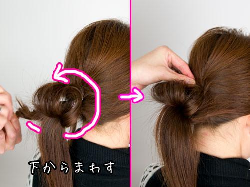 まとめ髪をねじって作るシニヨン風ヘアアレンジ5