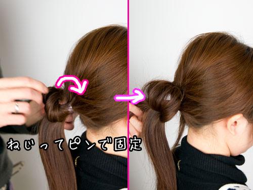 まとめ髪をねじって作るシニヨン風ヘアアレンジ4