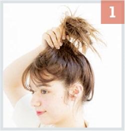 ルーズなおくれ毛がかわいい♪くしゅくしゅお団子アレンジ1