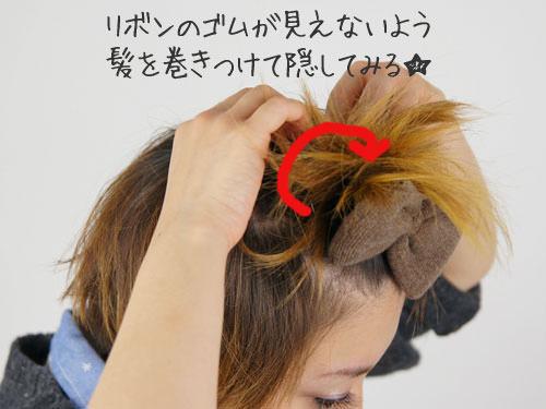 リボンがかわいい♪華やか前髪アレンジ5
