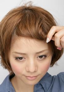 『地味にスゴイ!』の本田翼みたいにかわいいショートヘアアレンジ1