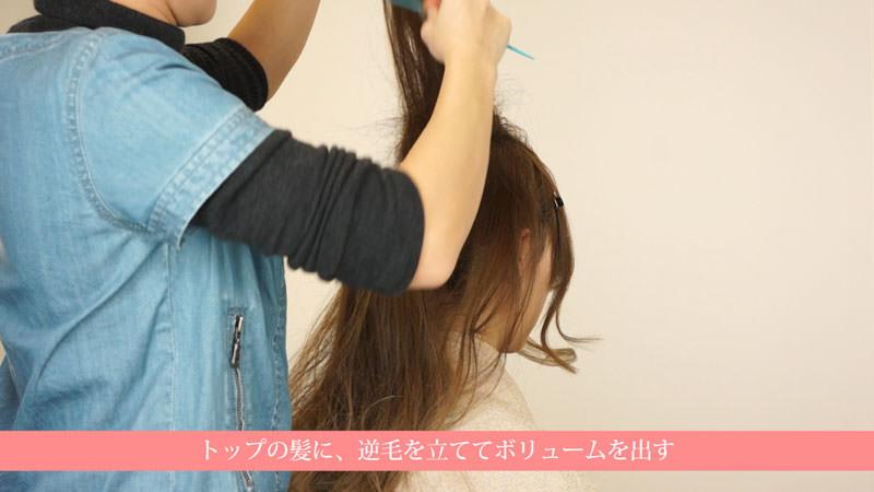 まゆゆみたいなアイドル風ポップヘア☆