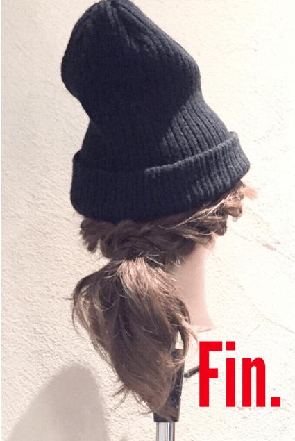 ニット帽が似合う♪ロープ編みを使ったアレンジTOP