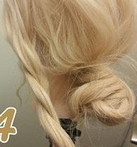 ちょっと個性的に!ロープ編みで作るまとめ髪4