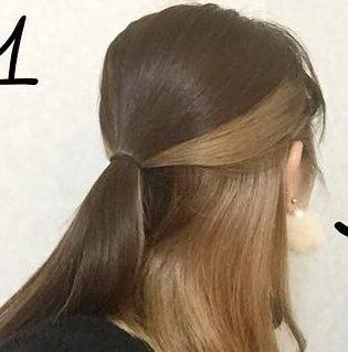 ミディアムヘアで作る!リボンハーフアップ♪1