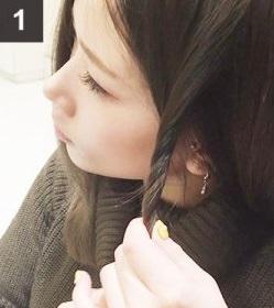 ねじって巻くだけで出来る!自然なゆるふわな巻き髪の作り方☆1