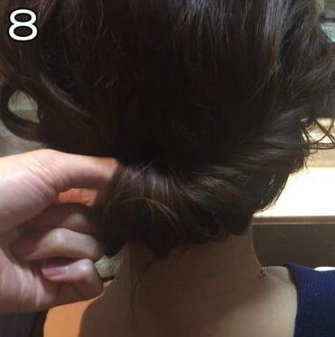ミディアムヘアで作る☆ギブソンタックの作り方!8