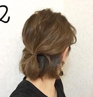 ショートヘアだからこそ出来る!簡単可愛いおしゃれアレンジ☆2
