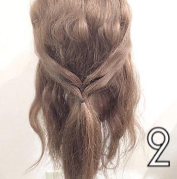 平ロープを使ったローポニーヘア☆2