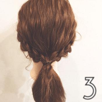 好感度UP♪おしとやかな雰囲気の三つ編みローポニー☆3