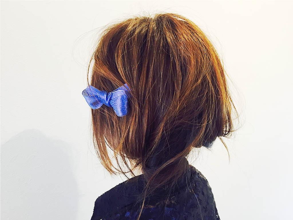 くるりんぱでセミロングの髪をボブ風に☆完成