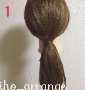 5分で完成!くるりんぱ3回で出来るヘアアレンジ1