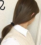 髪が長い人でも大丈夫!偽ボブヘア2