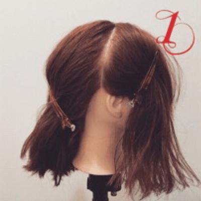 ミディアムヘアでもボリュームたっぷり♪くるりんぱポニー1