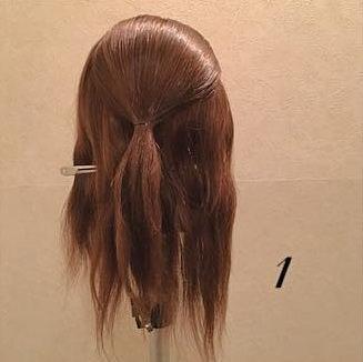ツイスト×裏編み☆片寄せまとめ髪1