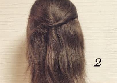 ねじってかわいい♡片寄せまとめ髪2
