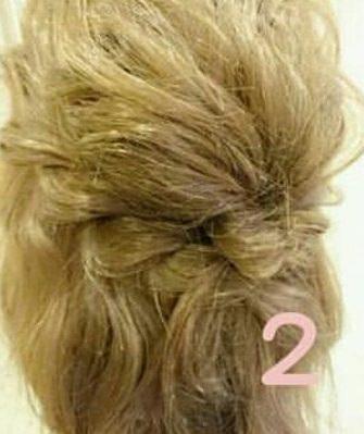 綺麗め♡簡単まとめ髪 ②