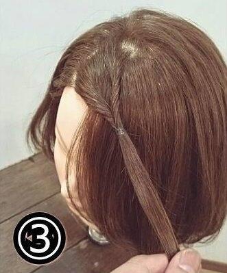 くるりんぱで出来る簡単可愛い前髪アレンジ3