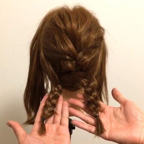 髪が短くても出来る!編み込みアップアレンジ2