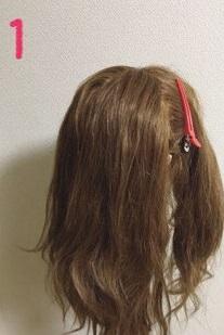 スッキリ×柔らか♪ウエディングヘア①