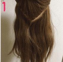 春っぽいお出かけまとめ髪1