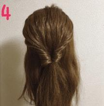 春っぽいお出かけまとめ髪4