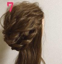 春っぽいお出かけまとめ髪7