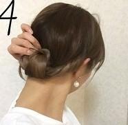 編み込みでかんたん!くるっと作るまとめ髪4