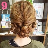 ふわふわ三つ編みでつくる♪可愛さ抜群のまとめ髪スタイルトップ