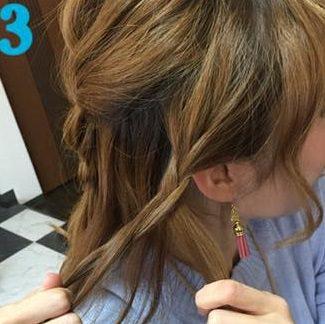 これぞ垢抜けヘア!三つ編みでつくるまとめ髪☆3