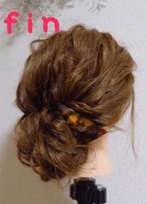 女子会にピッタリ♪時短まとめ髪アレンジFIN