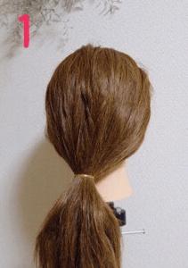 女子会にピッタリ♪時短まとめ髪アレンジ1