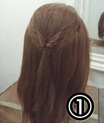 逆りんぱでまとめ髪♪やわらか大人スタイル!1