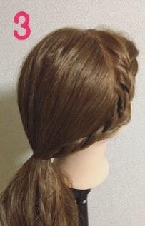 いつものひとつ結びにひと手間☆サイド三つ編みで作る愛されヘア3