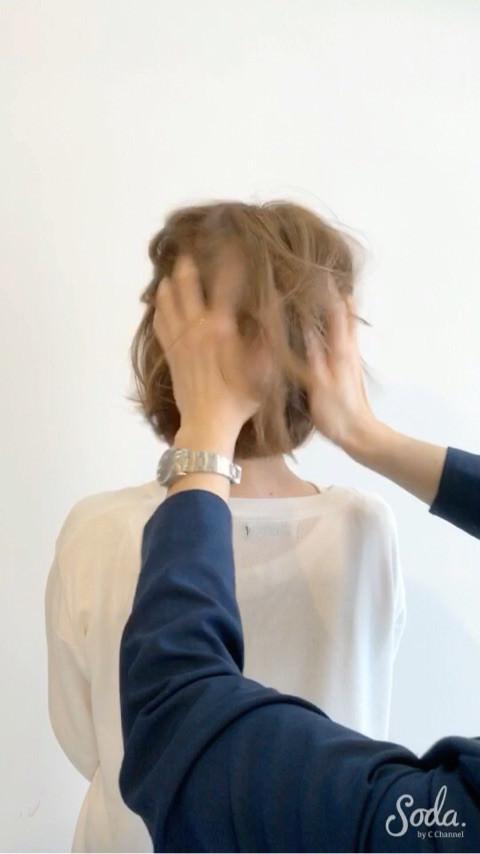 プロダクトワックス&セラムで出来る流行のセミウェットヘアの作り方♪6