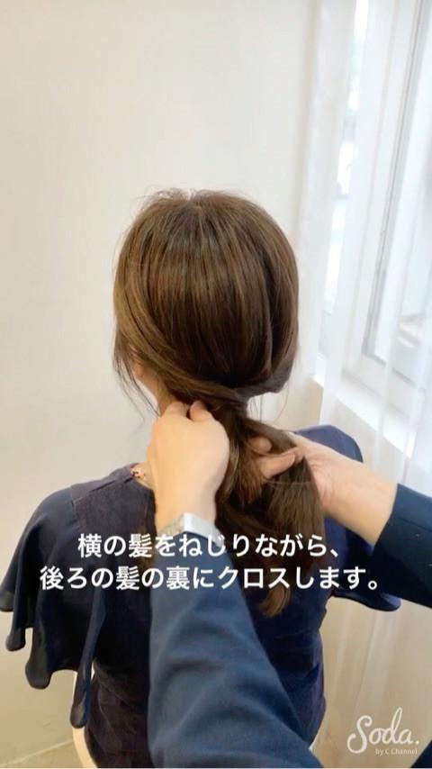 後ろ姿にキュン♡今ドキ時短ポニテ3
