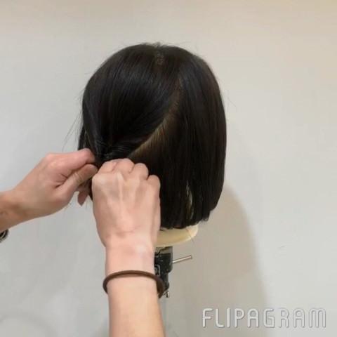 切りっぱなしボブから簡単にまとめ髪が作れる!2