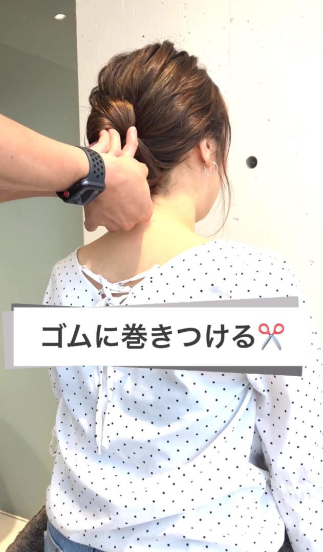 抜け感が決め手!スッキリお団子スタイル☆4